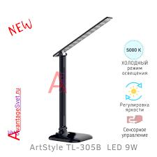 <b>ARTSTYLE TL</b>-<b>305B настольная лампа</b> с подставкой. AvantageSvet