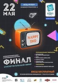 Открытая Лига КВН РГППУ ВКонтакте Открытая Лига КВН РГППУ