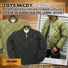 JEANS SHOP SAKAI | Rakuten Global Market: Toys McCoy TOYS McCOY ... & Toys McCoy TOYS McCOY Steve McQueen quilting down jacket [TMJ1613] STEVE  McQUEEN QUILTED DOWN Adamdwight.com