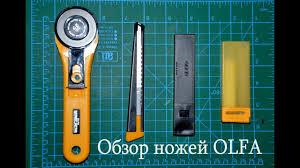 Already far <b>Лезвие для ножа UGO</b> LOKS сегментное 9 мм, 10 шт ...