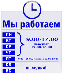 Контрольные цифры приема Сахалинский техникум сервиса режим работы