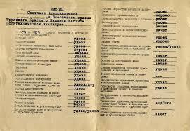 Купить диплом СССР компания all diplom com Образец заполнения диплома СССР Образец заполнения диплома СССР