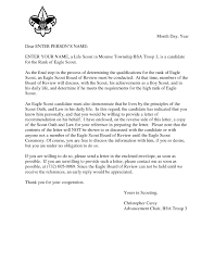 Eagle Scout Recommendation Letter Example Cover Letter Database