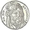 Antigonus II Mattathias