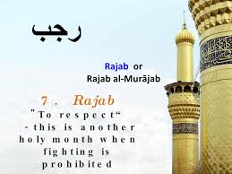 Share motivational and inspirational quotes by ibn rajab. The Islamic Calendar