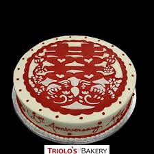 60th Anniversary Cake Design From Triolos Bakery
