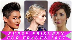 Kurze Frisuren F R Frauen 2017 Youtube