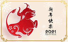 This special 6 in x 6 in personalised handcrafted card features a fabulous ox wishing you a the paper insert features a smaller version of the front cover image on its bottom right hand corner. Free Vector Chinese New Year 2021 Greeting Card The Year Of The Ox Gong Xi Fa Cai