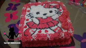 Kue Tart Ultah Hello Kitty Sidoarjo Kue Ulang Tahun Sidoarjo Surabaya