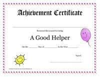 Avery Award Templates Amtgard Award Templates Best Of