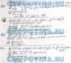 гдз по алгебре 7 класс мордкович николаев задачник часть 2 2013