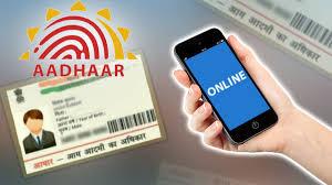 Details Aadhaar News Gizbot Online To How - Your Update