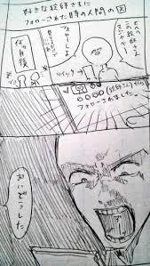 絵描きさん絵師さん達のあるあるツイト Naver まとめ