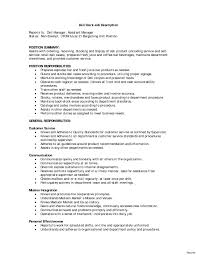 Retail Department Manager Job Description Resume Walmart Department Manager Job Description For Resume Best Of 6