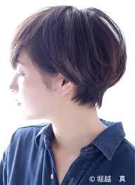 丸顔を活かすショートヘア似合う髪型を知ってもっと可愛くなろう
