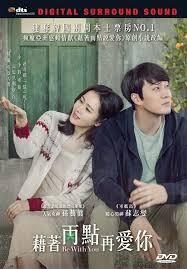 Amazon.com: BE WITH YOU - Japanese Romance DVD movie (Region 3)(NTSC) Yuko  Takeuchi, Fumiyo Kohinata (English subtitled): Shidou Nakamura, Yuko  Takeuchi, Akashi Takei, Nobuhiro Doi: Movies & TV