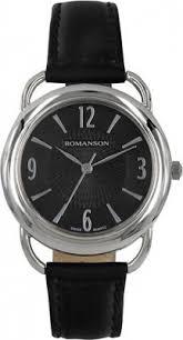 <b>ROMANSON RL 1220 LW</b>(<b>BK</b>)