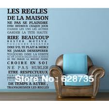 cheap decorative vinyl wall stickers buy quality stickers energy directly from china sticker makeup suppliers house rules of french version quote  on house rules wall art suppliers with version fran aise maison des r gles citer d coration stickers