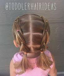 بوابة الفجر قصات شعر جديدة للبنات الصغار صور