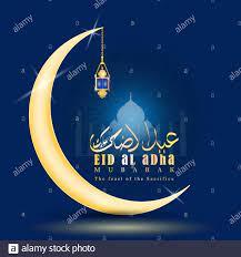Vector Illustration of a Muslim holiday Eid al-Adha. Eid ul adha mubarak is  written in Urdu calligraphy. Cresent or Moon with Lantern Stock Vector  Image & Art - Alamy