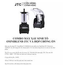 Combo Máy xay sinh tố công nghiệp JTC OmniBlend V TM-800A 1200W và Hộp  chống ồn JTC OmniBlend - Chính hãng