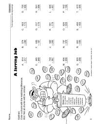 de2f88ff341e95d33e0c986e67b47847 math worksheets kindergarten 67 best images about ���������� on pinterest math, math on subtraction worksheets borrowing