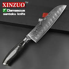 R2 Damascus Paring Kitchen Knife 130mm  51in « Unique Japan Damascus Kitchen Knives