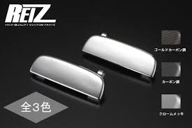 sea b suzuki frequent use oem out side plating chrome carbon wagonr made of all three colors mc21s mc22s wagon r outer door handle