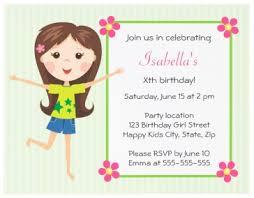 Cute Girls Birthday Party Invitation With Happy Cartoon Girl