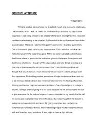 psycho analysis pass essay cwdraft phpapp thumbn  psycho essays pass essay psychoessays 140609092436 phpapp02 thumbn psycho essay essay medium