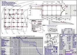 Курсовой проект по ТСП Земляные работы Кульман проектирование  Курсовой проект по ТСП Земляные работы