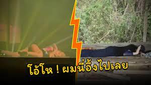 ปารีณา โคฟเวอร์ท่าเต้น ลิซ่า หลังแจกไข่ ชาวเน็ตบอก.. โอ้โห ! ผมนี่อึ้งไปเลย  - video Dailymotion
