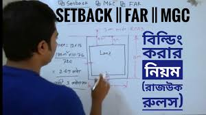 Rajuk Far Chart Setbacks Far Floor Area Ratio Mgc Maximum Ground Coverage Bangla Tutorial