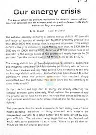 energy crisis of english essay pk energy crisis of english essay