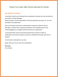 Thank You Letter After Face To Face Interview 28 Best Phone Interview Thank You Letter Email Samples