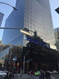 Linkedin new york office San Francisco Linkedin Office Building At 222 Second Street In San Francisco opened In March 2016 Bits The New York Times Linkedin Wikipedia