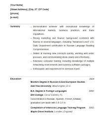 Create Free Printable Resume 10 Functional Resume Templates Free Printable Word Pdf
