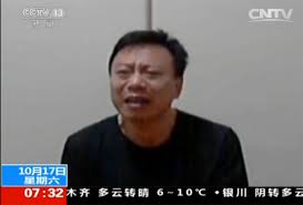 Detained human rights lawyer Wang Yu on Chinese state TV.