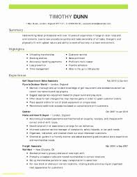 50 New Optimal Resume Acc Resume Templates