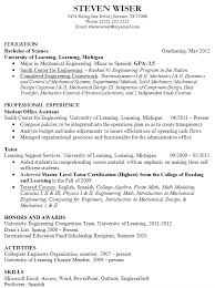 Resume Templates For Recent College Graduate With No Experience