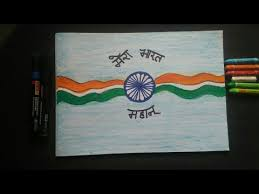 Videos Matching Independence Day Drawing Painting For