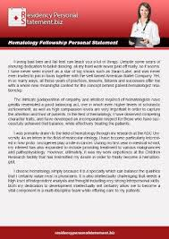 Are you thinking for the best service Hematology Fellowship Personal Statement  The website  http