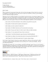 actions halt  0944