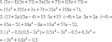 Урок Умножение многочлена на многочлен  3 Решение задач 1 Работа у доски 1 задания № 439 449 451 2 Работа у доски 2 задания № 435 442 447 б в