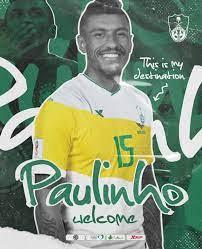 الأهلي السعودي يتعاقد مع البرازيلي باولينيو