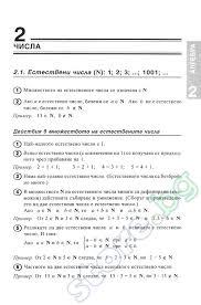 Контрольные работы по математике пнш Контрольные работы по математике пнш задания