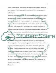 an family structure essay example topics and well written   an family structure essay example text preview