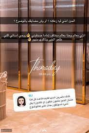 أمل الأنصاري تعلق على أنباء خطوبة شقيقتها من يعقوب بوشهري وتزيد الغموض -  ليالينا