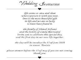 Samples Of Wedding Invitation Cards Wordings Best Wedding Invitation