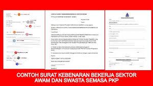 Faq tersebut boleh dicapai melalui pautan berikut: Contoh Surat Kebenaran Bekerja Sektor Awam Dan Swasta Semasa Pkp